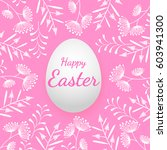 easter egg vector illustration. ... | Shutterstock .eps vector #603941300