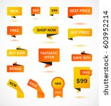 vector stickers  price tag ... | Shutterstock .eps vector #603952214