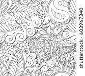 tracery seamless calming... | Shutterstock .eps vector #603967340