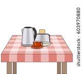 vector illustration of... | Shutterstock .eps vector #603970880