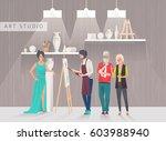 art studio concept. students... | Shutterstock .eps vector #603988940