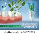 antibacterial toothpaste ads....   Shutterstock .eps vector #604028999