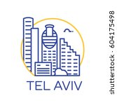 tel aviv city icon. vector | Shutterstock .eps vector #604175498