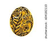 easter egg with handwritten... | Shutterstock .eps vector #604182110
