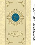 invitation or wedding card | Shutterstock .eps vector #604309973