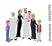 happy muslim arabic family... | Shutterstock .eps vector #604333790