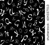 seamless black white pattern...   Shutterstock .eps vector #604337513