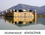 Small photo of Jal Mahal, Jaipur, India
