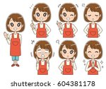 set of woman with different... | Shutterstock .eps vector #604381178