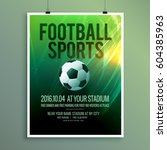 abstract vector football sports ... | Shutterstock .eps vector #604385963