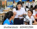 march 15  2017   undergraduate  ... | Shutterstock . vector #604401584