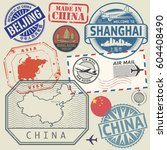 travel stamps set with the text ... | Shutterstock .eps vector #604408490