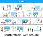 hospital interior set. all... | Shutterstock .eps vector #604426880