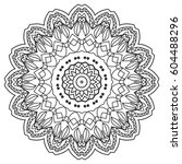 mandala sketch round ornament ...   Shutterstock .eps vector #604488296