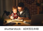 father and son babywork at home ... | Shutterstock . vector #604501448