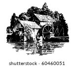Grist Mill   Retro Clip Art