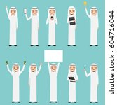 set of arab man character... | Shutterstock .eps vector #604716044