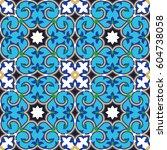 arabic floral seamless pattern. ...   Shutterstock .eps vector #604738058
