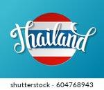 thailand lettering on the... | Shutterstock .eps vector #604768943