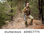 Female Hunter In Camouflage...