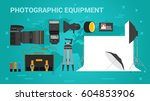 vector long banner of...   Shutterstock .eps vector #604853906