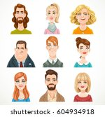 set of portraits of avatars of... | Shutterstock .eps vector #604934918