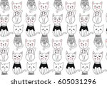 vector funny cat seamless... | Shutterstock .eps vector #605031296