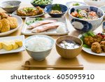 japanese home cooking | Shutterstock . vector #605095910