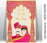 indian wedding invitation card... | Shutterstock .eps vector #605134298