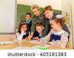 favorite teacher. portrait of... | Shutterstock . vector #605181383