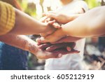 close up of young people... | Shutterstock . vector #605212919