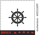 rudder icon flat. simple vector ...   Shutterstock .eps vector #605221859