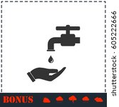 wash your hands mandatory icon...   Shutterstock .eps vector #605222666