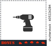 drill icon flat. simple vector... | Shutterstock .eps vector #605226284