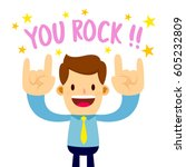 vector stock of a businessman...   Shutterstock .eps vector #605232809