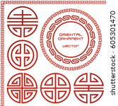 set of vector ornament typical... | Shutterstock .eps vector #605301470