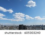 tokyo cityscape blue sky | Shutterstock . vector #605303240