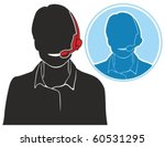 Vector Silhouette Icon Of...