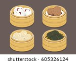 asian food   dim sum in steamer | Shutterstock .eps vector #605326124