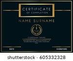 vector certificate template... | Shutterstock .eps vector #605332328