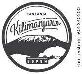 mount kilimanjaro in africa ... | Shutterstock .eps vector #605340500