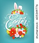 easter typographical background ...   Shutterstock .eps vector #605349776