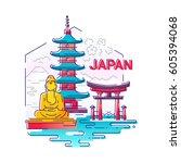 japan   modern vector line... | Shutterstock .eps vector #605394068