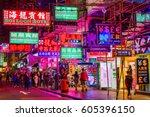 hong kong  hong kong   march 14 ... | Shutterstock . vector #605396150
