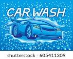 car wash. | Shutterstock .eps vector #605411309