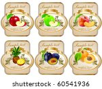 label for product 2 | Shutterstock .eps vector #60541936