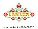 cancun typography party or... | Shutterstock .eps vector #605460293
