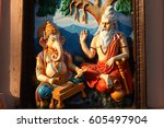 hyderabad india march 19 wall... | Shutterstock . vector #605497904