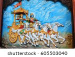 hyderabad india march 19 wall...   Shutterstock . vector #605503040