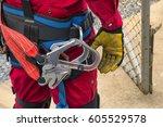 high rescue equipment  fireman... | Shutterstock . vector #605529578